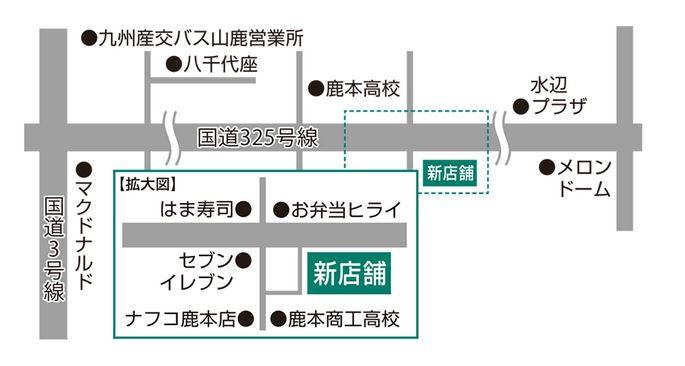 熊本トヨペット山鹿店位置図