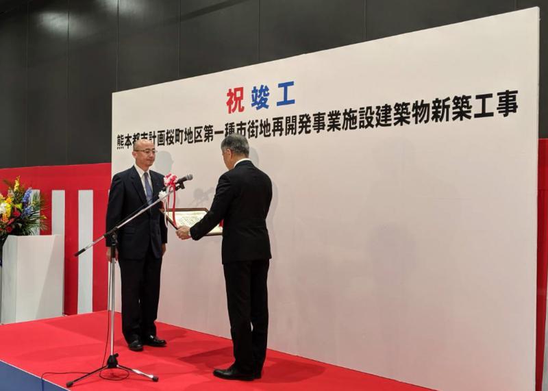 熊本桜町再開発株式会社矢田社長様より感謝状を頂きました。
